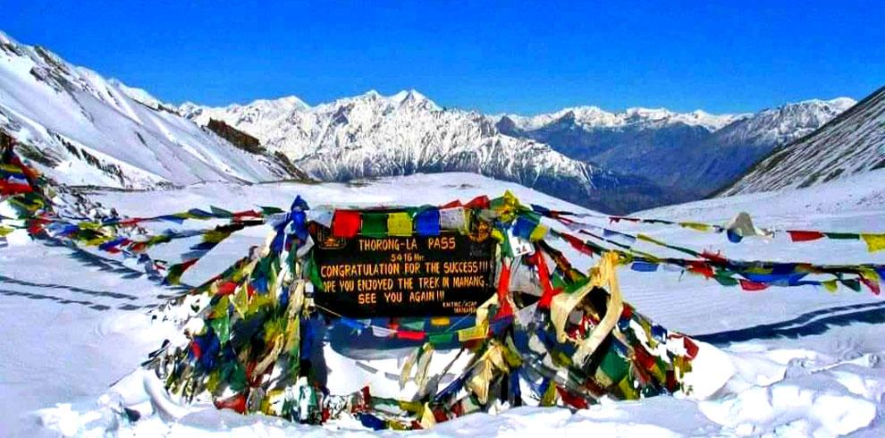 Annapurna Circuit Trek, Thorong La Pass